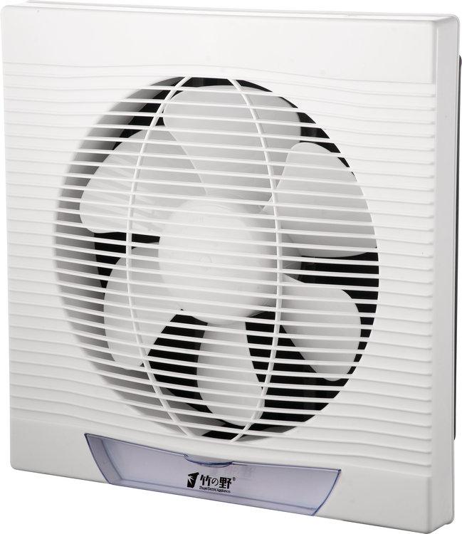 竹野換氣扇衛生間排氣扇8寸靜音牆壁式窗式廚房油煙通風扇抽風機