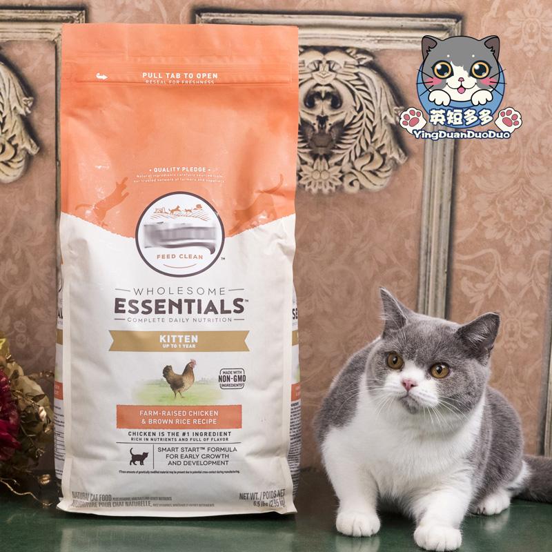 现货美士幼猫粮6.5磅特级全效鸡肉糙米孕猫幼猫天然猫粮满128元可用10元优惠券