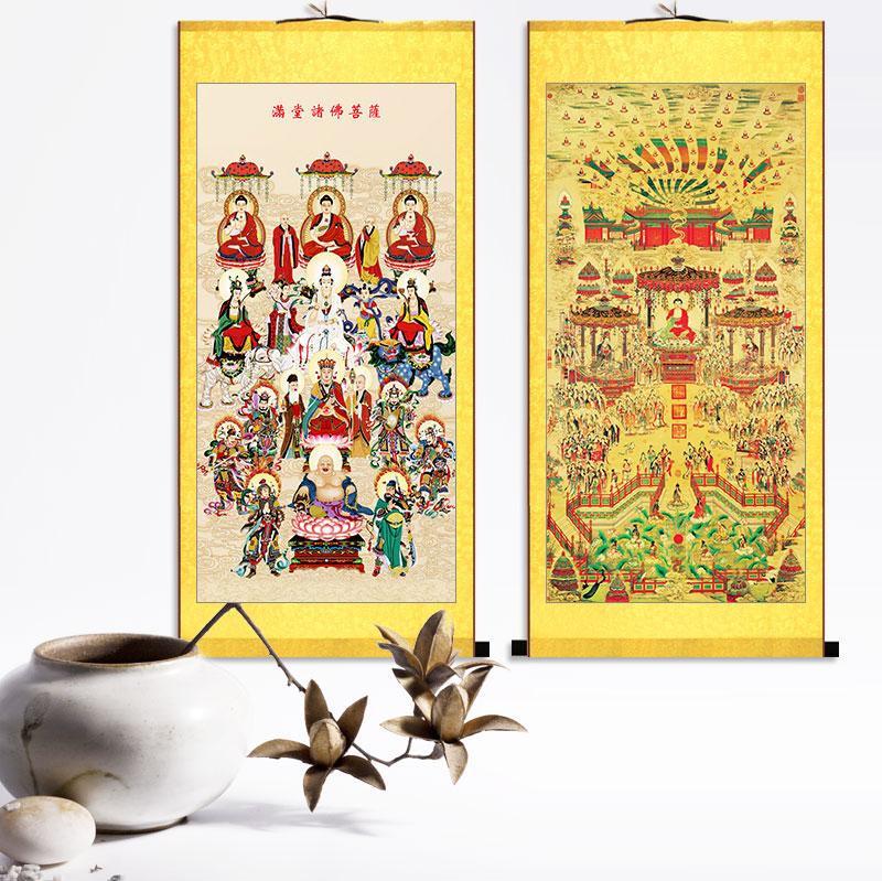 佛堂供奉寺廟掛軸畫萬佛圖佛教掛畫全佛圖西方極樂世界莊嚴圖