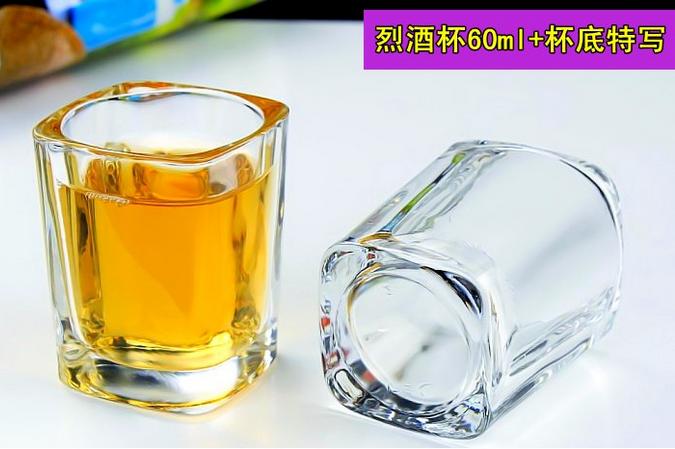 12, Li Li, home, heavy glass, small size Baijiu, a glass, a glass of wine, a wine bottle, a bullet, and a cupboard.