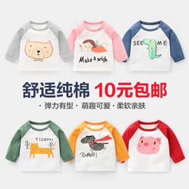 婴儿衣服男童长袖T恤春装春秋儿童宝宝女童上衣小童上衣纯棉ZY041图片