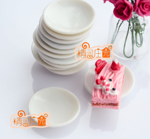 1 12 Dollhouse DOLLHOUSE mini furniture accessories a white ceramic disc and dessert
