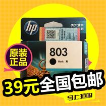 原装HP803墨盒黑色彩色11111112213126222621惠普2132打印机