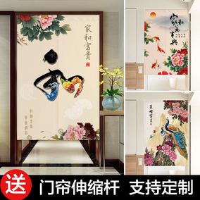 新中式家和福字富贵竹布艺装饰门帘