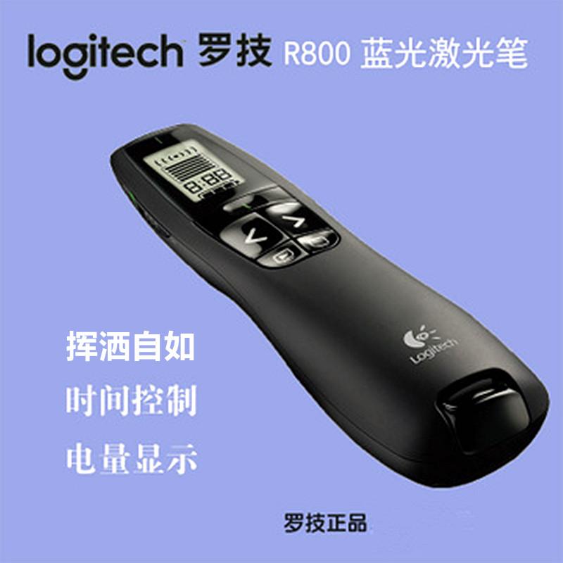 罗技翻页笔r800绚丽绿色无线激光 投影PPT演示器带液晶屏幕可定时