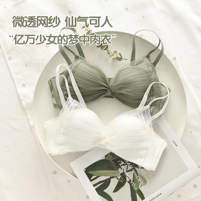 六只兔子蕾丝网纱仙女内衣性感小胸显大少女日系上托聚拢文胸套装