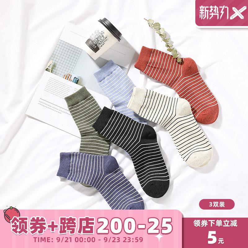 3双装六只兔子女士夏季中筒袜学生日系学院风ins潮袜条纹棉袜子