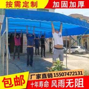 大型移动推拉雨棚夜市排挡帐篷收缩遮阳蓬停车棚活动仓库伸缩雨棚