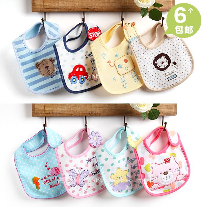 宝宝围嘴 婴儿口水巾 纯棉三层防水围兜 新生儿小围嘴 6个包邮