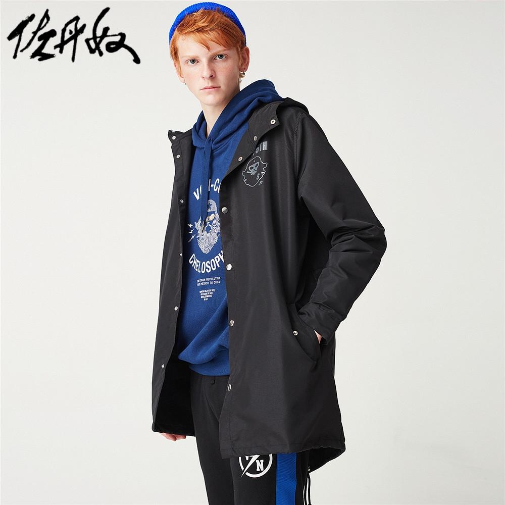 佐丹奴BSX外套男装VON头像印花长款束腰连帽夹克04078055
