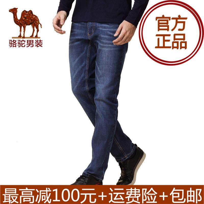 骆驼男装 正品青年纯色猫须直筒青春流行长裤牛仔裤男士D5X134534