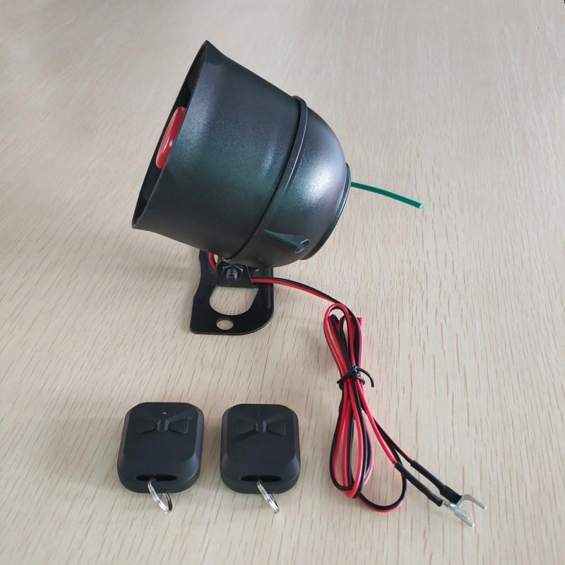 汽车报警器碰撞自动感应非双向12V通用震动遥控喇叭免安装防盗器
