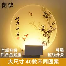 现代中式全铜壁灯客厅过道背景墙灯具新中式创意书房卧室床头铜灯