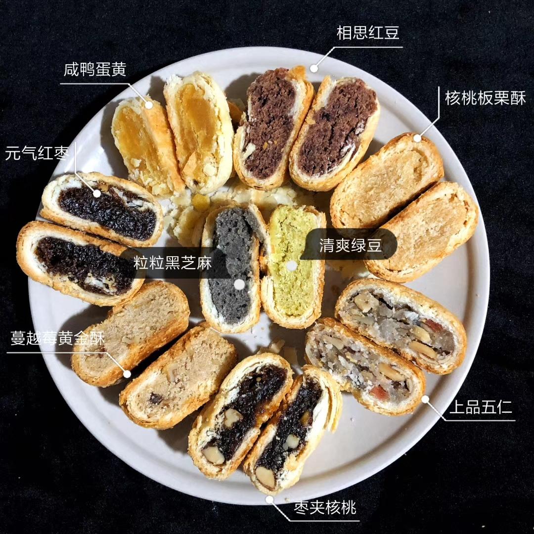 耿师傅月饼五仁红豆沙枣泥核桃蔓越莓黑芝麻蛋黄板栗包邮