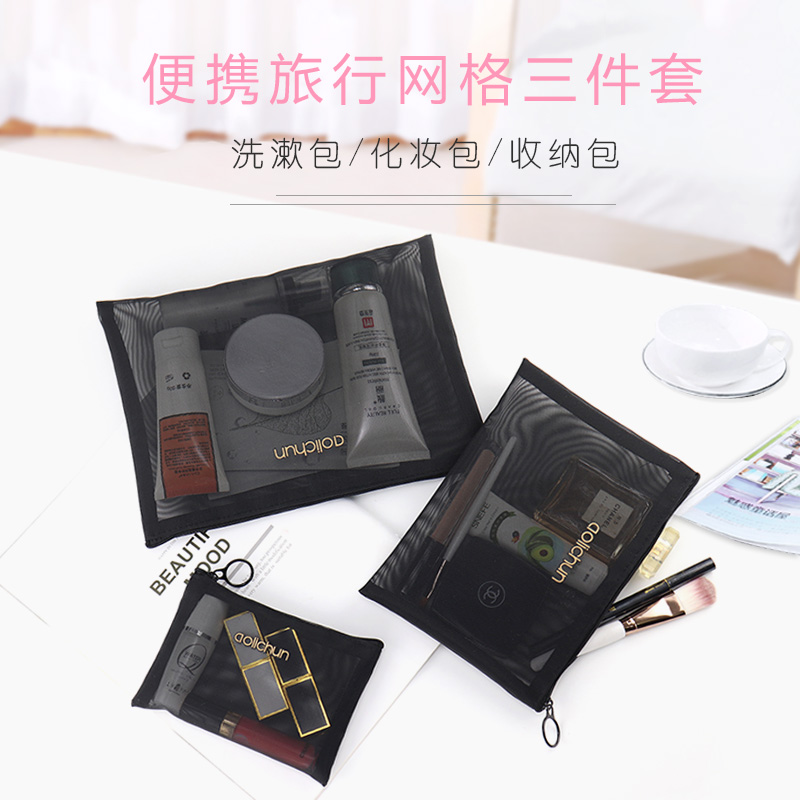 Make up bag for womens portable, transparent, simple and large capacity