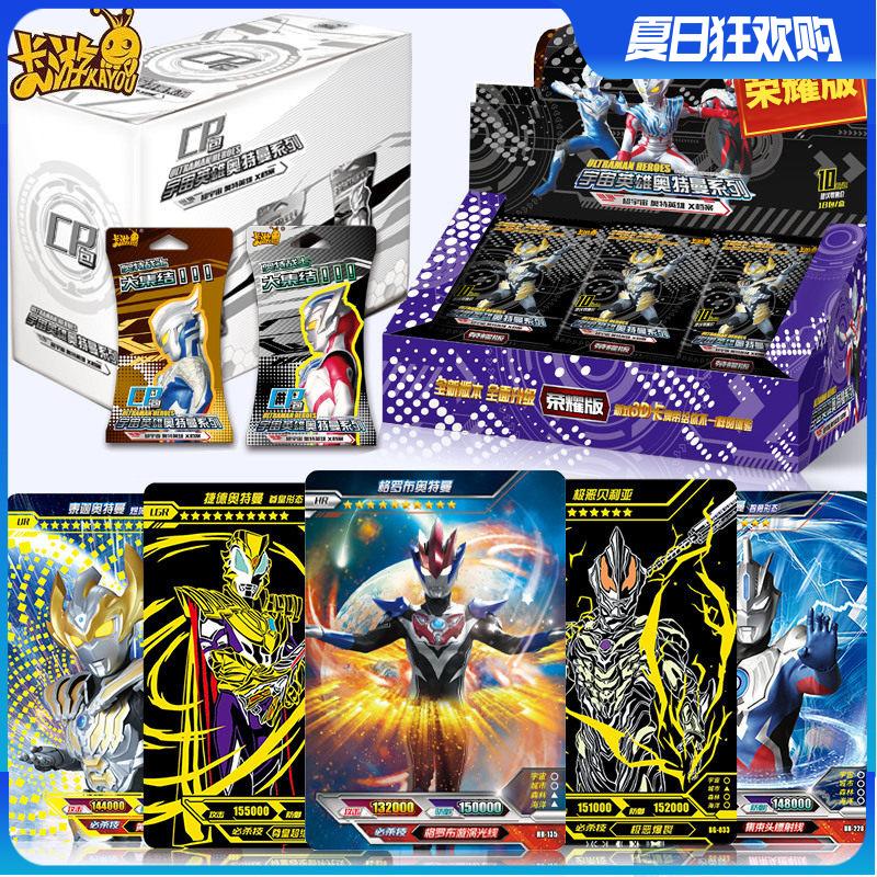 Ultraman игрушки Артикул 613419326742