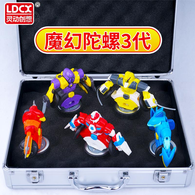 灵动创想魔幻陀螺3机甲战车玩具儿童梦幻战斗盘砣坨铊螺旋转拉线