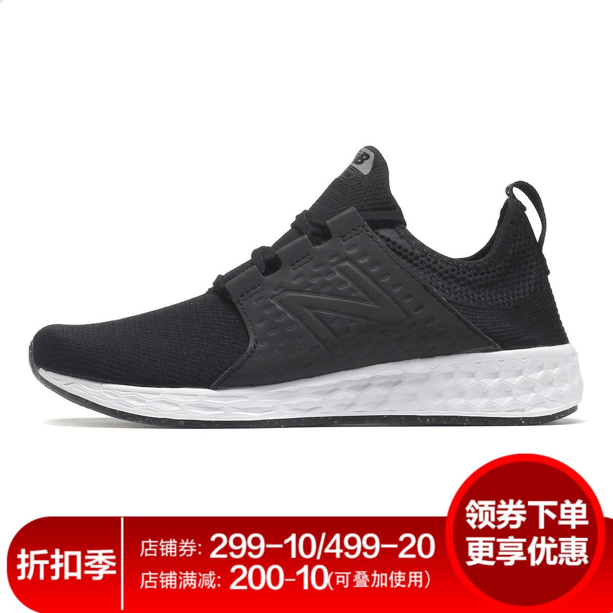 New Balance/NB男鞋跑步鞋2018新款轻量减震复古运动鞋MCRUZSB