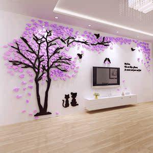 电视背景墙面贴纸自粘客餐厅壁画