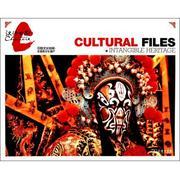 中國文化檔案--非物質文化遺產(漢語世界
