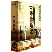 中華健身術(附光盤共4冊) 理論與教學