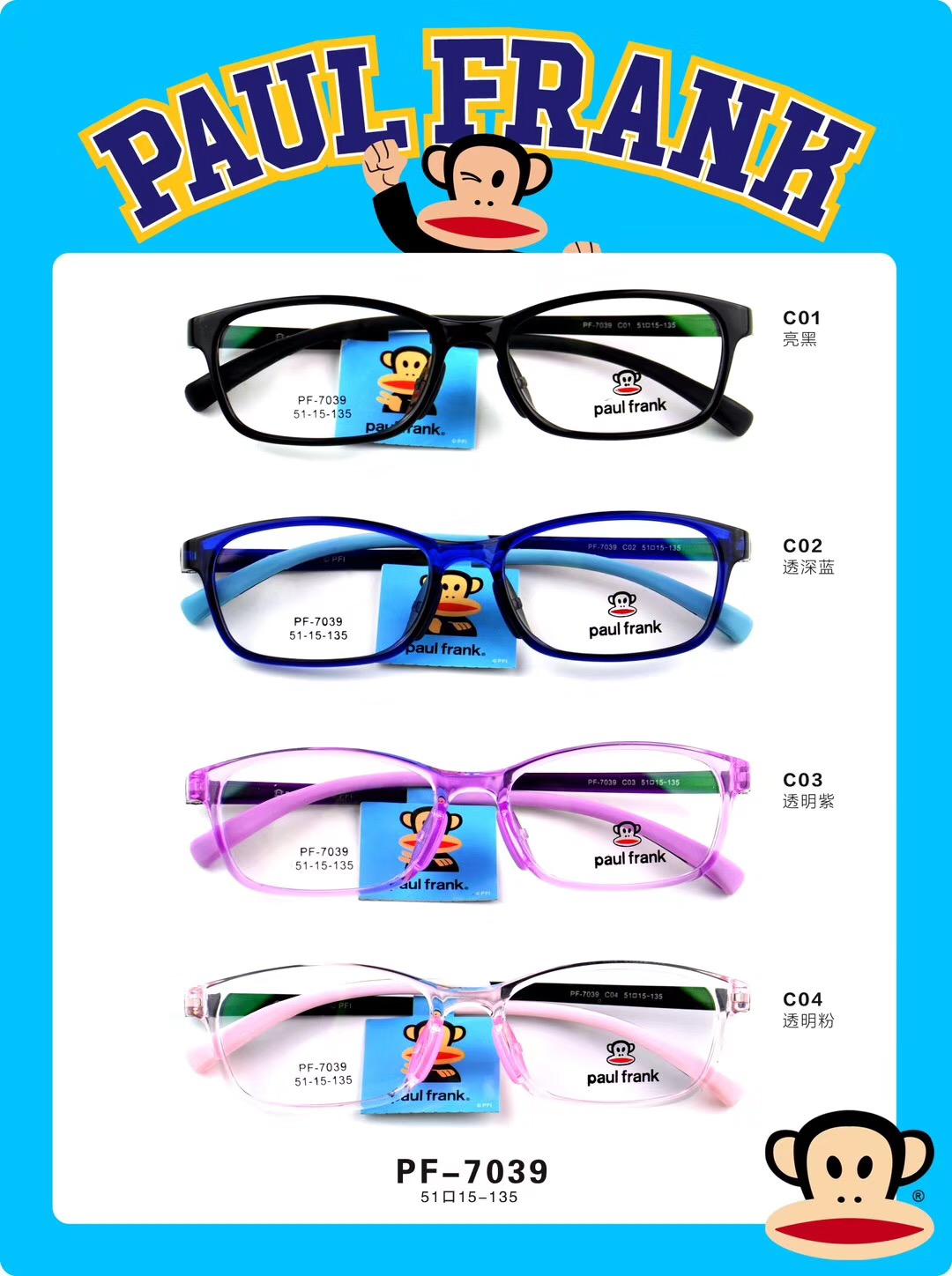 Full frame TR90 spectacle frame can be equipped with shortsighted spectacle frame pf-7039