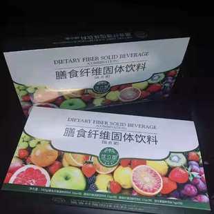 优立塑御清维康果蔬酵素饮料大连双迪藤黄果膳食纤维固体饮料正品