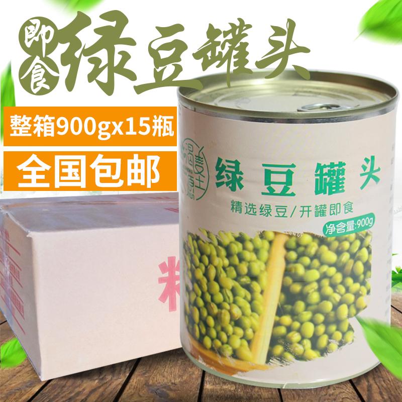 即食绿豆整箱营养早餐冲饮奶茶罐头满30元可用2元优惠券