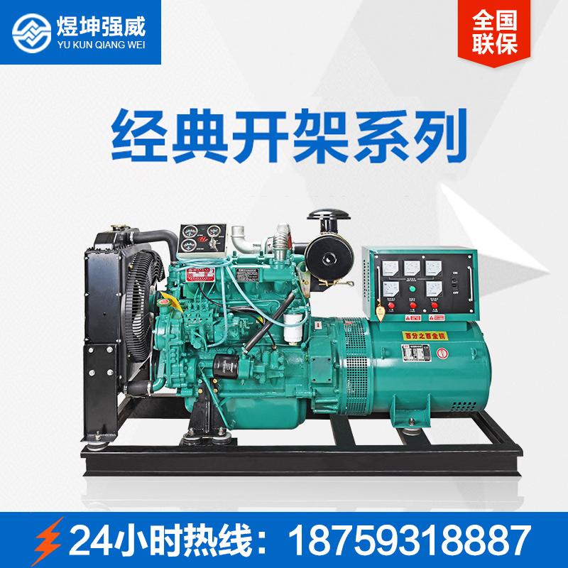 Ю. кун сильный престиж Вэй дрова Вэй место 30KW дизельное топливо генератор группа 40KW50 киловатт 380V четыре цилиндр автоматический резерв