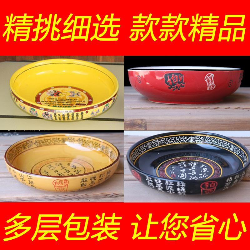 12-01新券酒店家用陶瓷大碗浅水煮鱼盆红烧肉