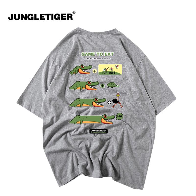丛林老虎潮牌卡通鳄鱼创意T恤个性嘻哈大码宽松学生短袖T恤男女