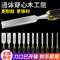 Woodworking Chisel Groove chisel flat chisel knife flat chisel wooden chisel chisel knife woodworking tool Carpenter tool carving chisel