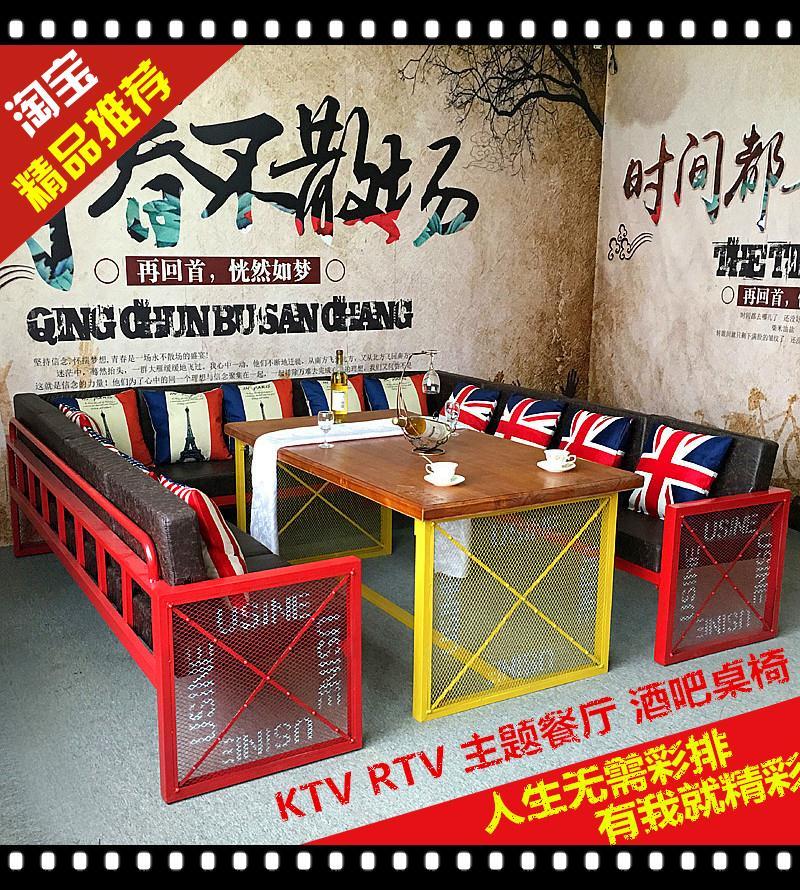 Пользовательский KTV пакет Диван-столик и стулья бар-кафе U-образный уголок дивана тема ресторан карта сидения и стул сочетание