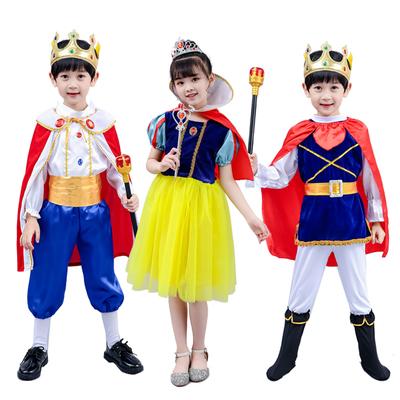 王子服装 儿童万圣节国王cosplay装扮化妆舞会服装白雪公主演出服