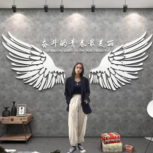 网红翅膀3d立体企业文化背景墙贴