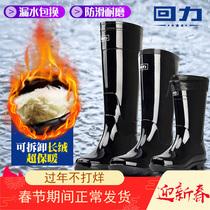 回力雨鞋雨靴男士高筒中筒加绒短筒保暖防滑棉胶鞋水靴套鞋防水鞋