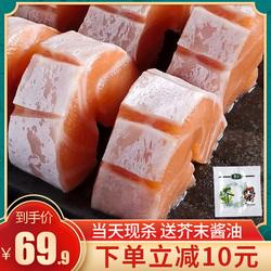三顿饭三文鱼250g生鱼片寿司鱼腩