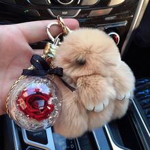 韩国创意小兔子毛绒玩偶永生花球车钥匙扣萌兔手机挂饰公仔包挂件