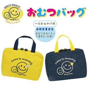 婴儿尿布收纳袋尿不湿袋子外出 便携式宝宝衣服装纸尿裤袋尿片包