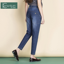 Jeans Women's Nine-minute Pants New Spring and Autumn 2009 Women's Wear Large-Size Small-footed Pants Leisure Tight-waisted Small Straight Pants