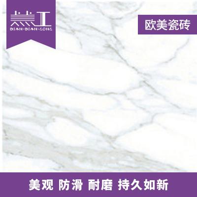 Изделия из фарфора и керамики Артикул 571541921510