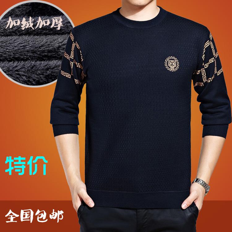 秋冬加绒加厚毛衣男士青年韩版宽松加肥加大码保暖羊毛衫个性线衣