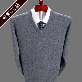 鄂尔多斯市V领羊毛衫男加厚中老年鸡心领羊绒衫商务男款桃领毛衣