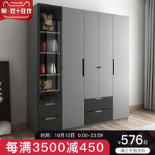 木月北欧衣柜组合现代简约家具卧室平开门半定制二三四门大储物柜