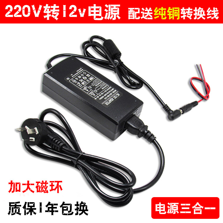 Бесплатная доставка по китаю 220V до 12V источник питания 10A высокомощный трансформатор CD хост-машина для домашнего адаптера бесплатная линия резки