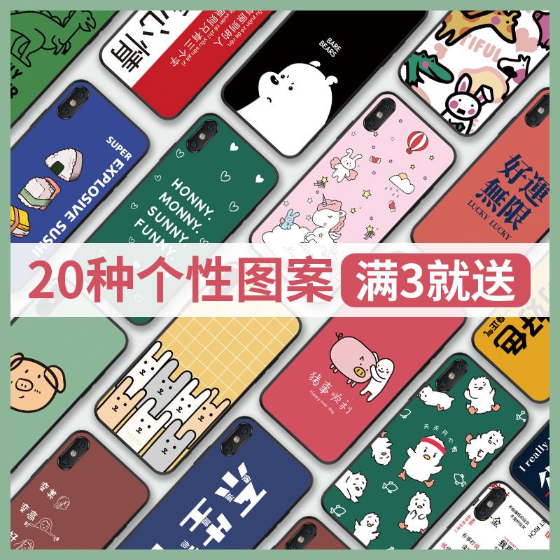 11-09新券华为p30pro女plus硅胶8x手机壳