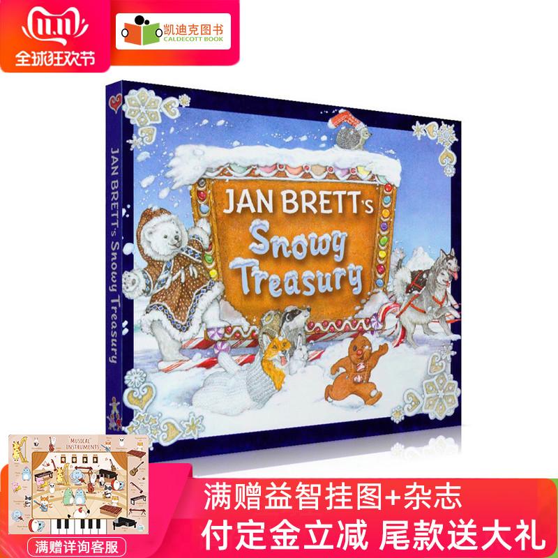 #凯迪克 Jan Brett's Snowy Treasury 英文绘本原版 美国进口 企鹅兰登Random House 简·布瑞德 冬天绘本 大开本厚本4合1【精装】