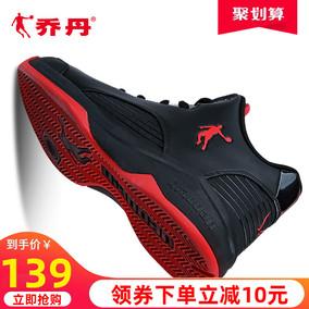 乔丹篮球鞋男2020秋季新款正品男鞋