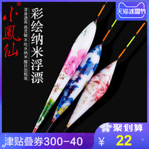Xiaofeng buoy 3D painted do not eat water mixed bleaching eye-catching bold tail nano-floats drifts authentic special price