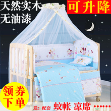 Baby bed solid wood lacquerless lifting and splicing big bed baby BB cradle bed can be implemented to change desk